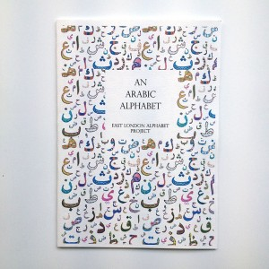 elta-arabic-alphabet