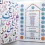 elta-arabic-alphabet2